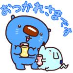 【LINE無料スタンプ速報:隠し】あおまるスタンプ4 スタンプ(2020年08月19日まで)