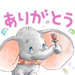 【LINE無料スタンプ速報:隠し】ダンボ スタンプ
