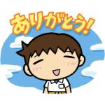 "【LINE無料スタンプ速報】""エヴァンゲリオン""UT限定スタンプ(2020年06月08日まで)"