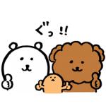 【LINE無料スタンプ速報】自分ツッコミくま×ワンケルくん スタンプ(2020年06月08日まで)