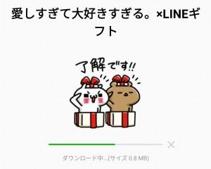 【限定無料スタンプ】愛しすぎて大好きすぎる。×LINEギフト スタンプのダウンロード方法とゲットしたあとの使いどころ (2)