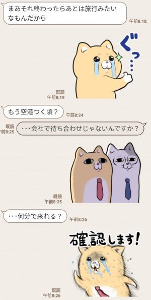 【隠し無料スタンプ】CX DAY × 泣きむし猫のキィちゃん スタンプのダウンロード方法とゲットしたあとの使いどころ (5)