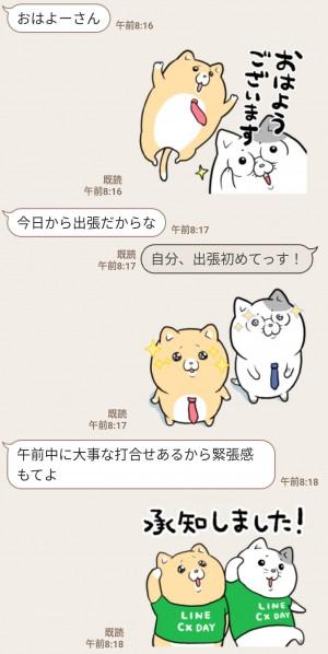 【隠し無料スタンプ】CX DAY × 泣きむし猫のキィちゃん スタンプのダウンロード方法とゲットしたあとの使いどころ (4)