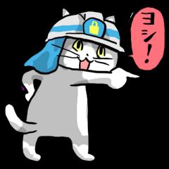 【隠し無料スタンプ】サイバー防災×仕事猫現場 スタンプのダウンロード方法とゲットしたあとの使いどころ