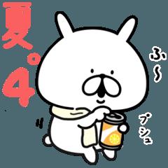 【人気スタンプ特集】ゆるうさぎの夏。4 スタンプ、まとめ