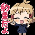 【人気スタンプ特集】戦姫絶唱シンフォギアXD アンリミスタンプ3 スタンプ、まとめ
