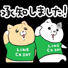 【隠し無料スタンプ】CX DAY × 泣きむし猫のキィちゃん スタンプのダウンロード方法とゲットしたあとの使いどころ