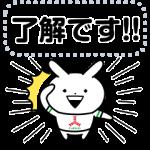【限定無料スタンプ】「三ツ矢サイダー」×うさぎゅーん! スタンプのダウンロード方法とゲットしたあとの使いどころ