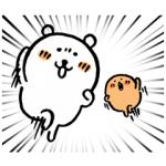 【LINE無料スタンプ速報】自分ツッコミくま×オープンチャット スタンプ(2020年07月01日まで)