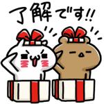 【LINE無料スタンプ速報】愛しすぎて大好きすぎる。×LINEギフト スタンプ(2020年07月22日まで)