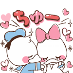 【LINE無料スタンプ速報:隠し】ドナルド&デイジー スタンプ