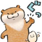 【LINE無料スタンプ速報】可愛い嘘のカワウソ×コーセー米肌 スタンプ(2020年07月06日まで)