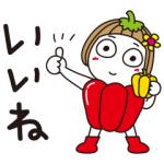 【LINE無料スタンプ速報】はな子。×ライザップ スタンプ(2020年07月13日まで)