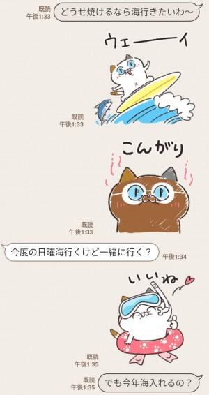 【限定無料スタンプ】夏だ!海だ!タマ川ヨシ子(猫)第22弾 スタンプのダウンロード方法とゲットしたあとの使いどころ (5)