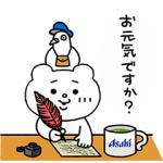 """【LINE無料スタンプ速報】""""想いつながる""""ベタックマスタンプ(2020年08月03日まで)"""