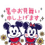【LINE無料スタンプ速報:隠し】ミッキー&フレンズ(らくがきサマー) スタンプ