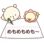 【LINE無料スタンプ速報】オリコトリ×のんびりくまさん スタンプ(2020年08月10日まで)