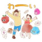 【LINE無料スタンプ速報:隠し】バブル2×アルプスの少女ハイジ スタンプ(2020年08月23日まで)