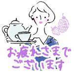 【LINE無料スタンプ速報:隠し】レリアンさん スタンプ(2020年10月20日まで)