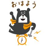 【LINE無料スタンプ速報:隠し】毎日つかえる♪ジョーくん日常スタンプ(2020年10月22日まで)