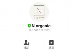 【隠し無料スタンプ】N organic × いぬまっしぐら スタンプのダウンロード方法とゲットしたあとの使いどころ (1)