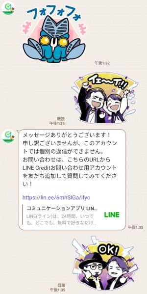 【限定無料スタンプ】ウルトラマン☆LINEスコア スタンプのダウンロード方法とゲットしたあとの使いどころ (8)