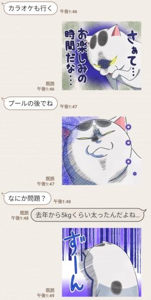 【限定無料スタンプ】LINEモバイル ×「犬と猫」アニメ版 スタンプのダウンロード方法とゲットしたあとの使いどころ (6)