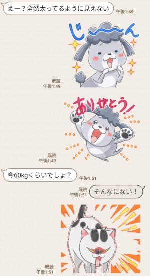 【限定無料スタンプ】LINEモバイル ×「犬と猫」アニメ版 スタンプのダウンロード方法とゲットしたあとの使いどころ (7)