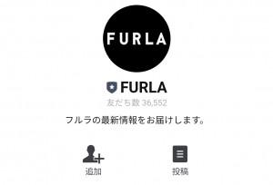 【数量限定・隠し無料スタンプ】アイコンキャラ「フルラ ベア」 スタンプのダウンロード方法とゲットしたあとの使いどころ (1)