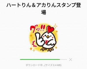 【隠し無料スタンプ】ハートりん&アカりんスタンプ登場 スタンプのダウンロード方法とゲットしたあとの使いどころ (2)