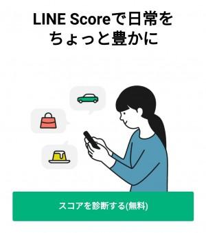 【限定無料スタンプ】ウルトラマン☆LINEスコア スタンプのダウンロード方法とゲットしたあとの使いどころ (3)