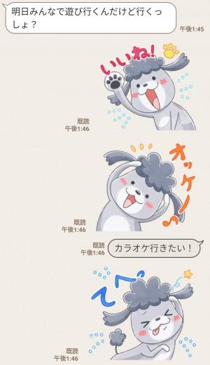 【限定無料スタンプ】LINEモバイル ×「犬と猫」アニメ版 スタンプのダウンロード方法とゲットしたあとの使いどころ (5)