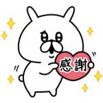 【LINE無料スタンプ速報】ゆるうさぎ×ライザップ スタンプ(2020年09月21日まで)