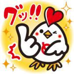 【LINE無料スタンプ速報:数量限定・隠し】ハートりん&アカりんスタンプ登場 スタンプ(2020年11月16日まで)