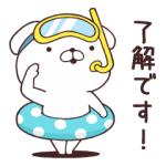 【LINE無料スタンプ速報:隠し】N organic × いぬまっしぐら スタンプ(2020年09月07日まで)