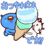 【LINE無料スタンプ速報:隠し】あおまるスタンプ5 スタンプ(2020年11月08日まで)