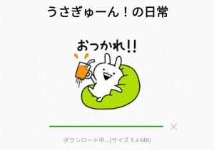 【限定無料スタンプ】うさぎゅーん!の日常 スタンプのダウンロード方法とゲットしたあとの使いどころ (5)