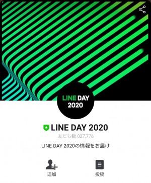【限定無料スタンプ】LINE DAY 2020×BROWN スタンプのダウンロード方法とゲットしたあとの使いどころ (1)