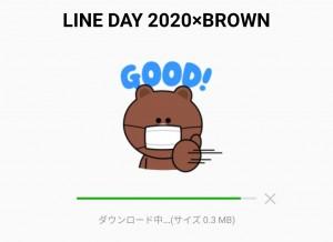 【限定無料スタンプ】LINE DAY 2020×BROWN スタンプのダウンロード方法とゲットしたあとの使いどころ (2)