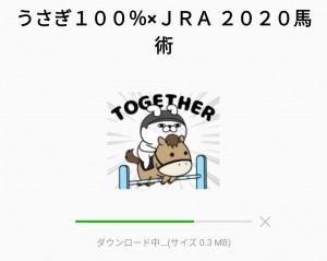 【隠し無料スタンプ】うさぎ100%×JRA 2020馬術 スタンプのダウンロード方法とゲットしたあとの使いどころ (2)