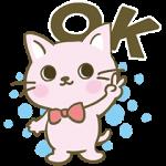 【数量限定・隠し無料スタンプ】pinkcat スタンプのダウンロード方法とゲットしたあとの使いどころ