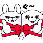 【LINE無料スタンプ速報】うさぎ&くま100%×LINEギフト スタンプ(2020年10月14日まで)