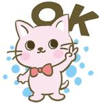 【LINE無料スタンプ速報:数量限定・隠し】pinkcat スタンプ(2020年12月17日まで)