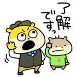 【LINE無料スタンプ速報】こねずみ×LINE オープンチャット スタンプ(2020年09月30日まで)