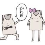 【LINE無料スタンプ速報:隠し】ヤバイTシャツ屋さんオフライン保存特典 スタンプ(2020年10月29日まで)