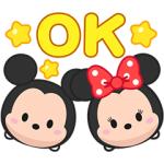 【LINE無料スタンプ速報:隠し】ディズニー ツムツム(期間限定) スタンプ(2020年10月03日まで)