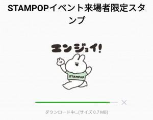 【隠し無料スタンプ】STAMPOPイベント来場者限定スタンプのダウンロード方法とゲットしたあとの使いどころ (2)