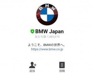 【限定無料スタンプ】BMW × PAC-MANコラボスタンプのダウンロード方法とゲットしたあとの使いどころ (1)