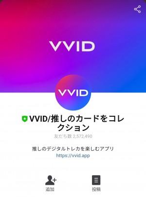 【限定無料スタンプ】ひねくれうさぎ ×「VVID」 スタンプのダウンロード方法とゲットしたあとの使いどころ (1)