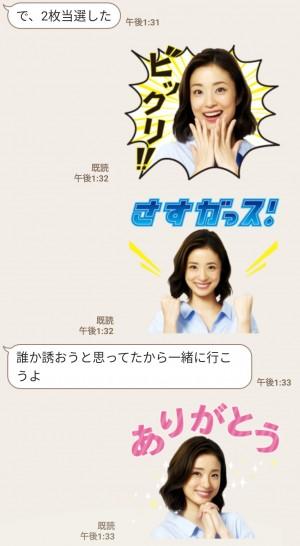 【隠し無料スタンプ】大阪ガス「つながるガスてん」 スタンプのダウンロード方法とゲットしたあとの使いどころ (4)